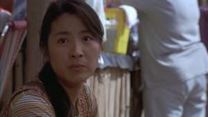 Ah Kam (1996)