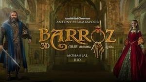 Barroz – Guardian of D'Gama's Treasure (2021)