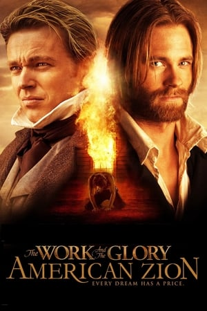 The Work and the Glory II: American Zion (2005)