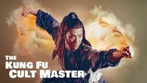 The Kung Fu Cult Master ดาบมังกรหยก ตอน ประมุขพรรคมาร HD 1993