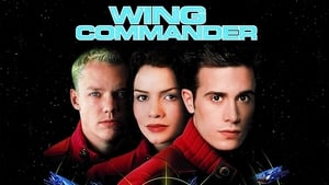 Wing Commander – Οι φρουροί του διαστήματος