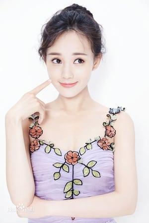 Li Yitong isSu Qi Xue / Wan Mei