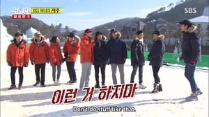 Watch S1E282 - Running Man Online