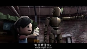 Chinese movie from 2012: Silent Code