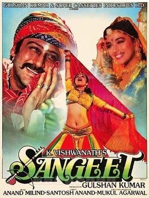 Sangeet (1992) Hind Full Movie