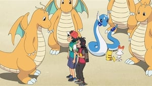 Pokémon: 23×10 Dublado e Legendado Grátis