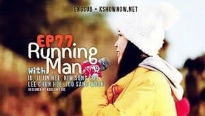 Running Man Season 1 : Hahwa Island