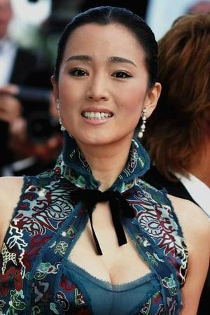 Gong Li isSong Lian