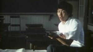 Japanese movie from 1976: Panic High School