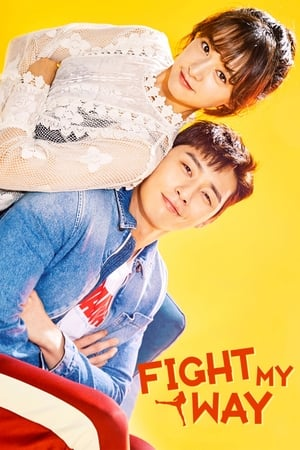 Third-Rate My Way (2017) Episode 14