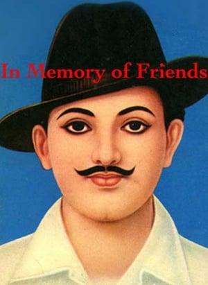 In Memory of Friends (1990)