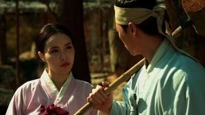 مشاهدة فيلم Goddess Eowoodong مترجم