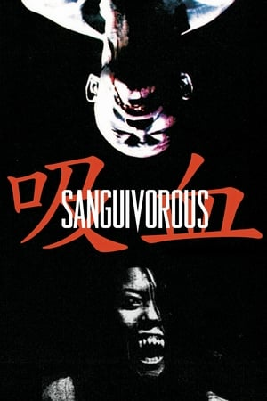 Sanguivorous streaming