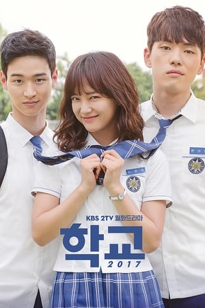 School (2017) Episode 14