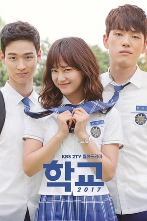 School (2017) Episode 12