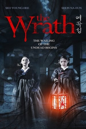 The Wrath (2018)