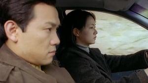 The Ring Virus (1999)