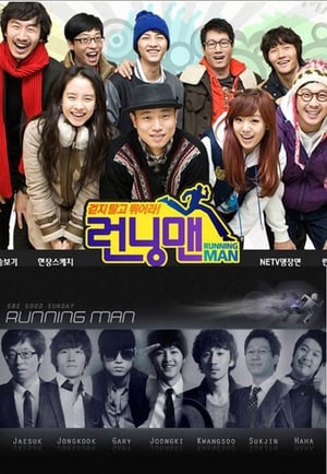 Running Man Episode 376