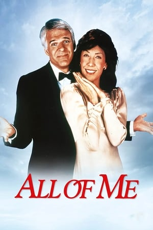 Poster All of Me (1984)