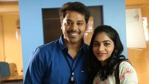 Enduko Emo 2018 Telugu Full Movie Watch Online
