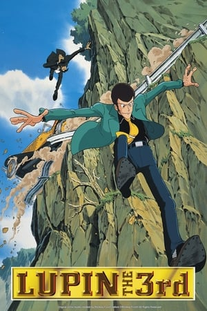 Play Lupin the Third