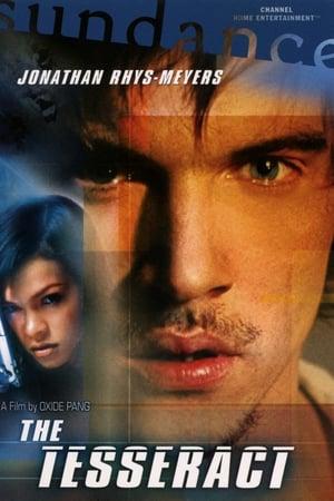 The Tesseract Film