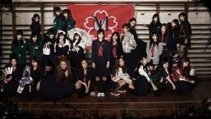 Majisuka Academy