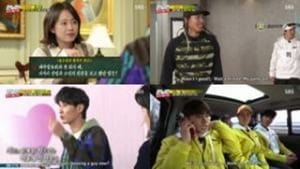 Running Man Season 1 : One Fine Spring Day