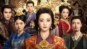مشاهدة مسلسل The Legend of Dugu مترجم أون لاين بجودة عالية