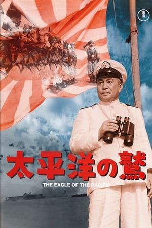 Eagle Of The Pacific