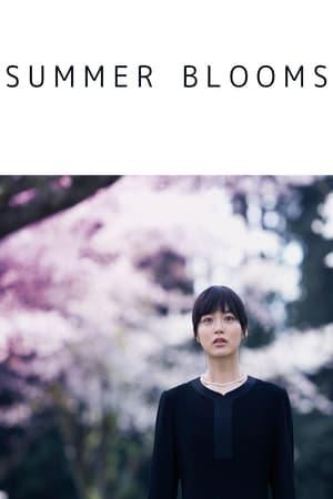 Summer Blooms (2017)