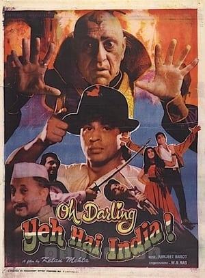 Poster Oh Darling! Yeh Hai India! (1995)