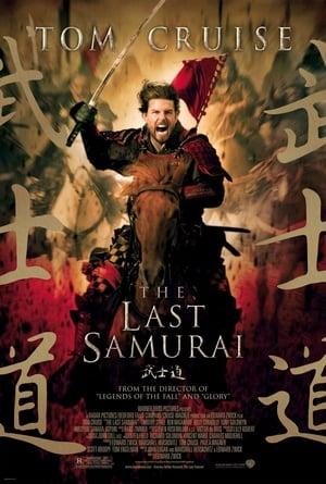 poster The Last Samurai