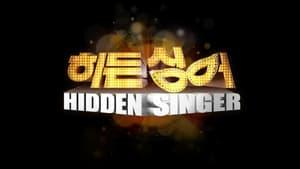 Hidden Singer-Azwaad Movie Database