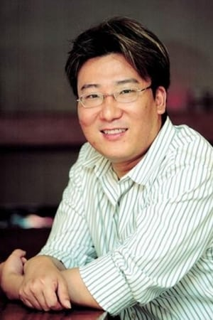 Yoon Je-kyoon