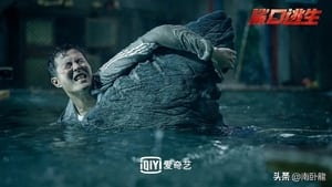 Escape of Shark (2021)