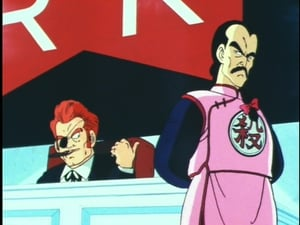 Dragon Ball Season 1 :Episode 59  The Notorious Mercenary
