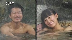 Super Sentai Season 38 : Battle in the Bathhouse