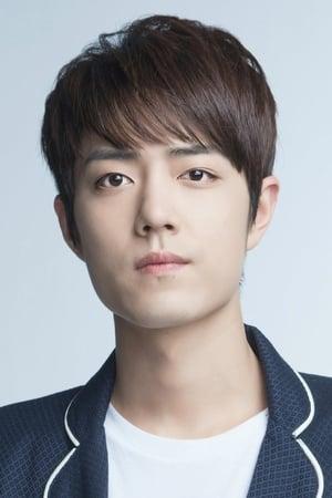 Sean Xiao isZhang Xiaofan