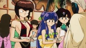 Ranma ½ Nihao Mi Concubina (1992)