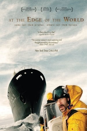 At the Edge of the World (2008)