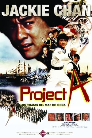 VER Los piratas del mar de China (1983) Online Gratis HD