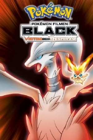 Pokemon Filmen 14B: Black - Victini og Reshiram