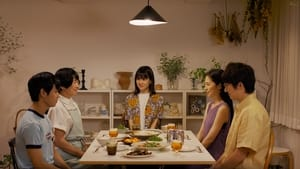 Around The Table (2021)
