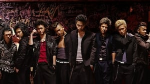 Crows Explode [2014]