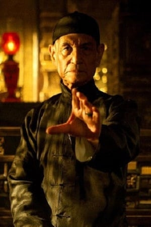 Lau Shun isMaster Transcendental