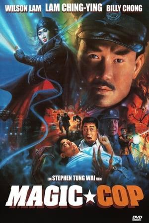 Magic Cop Film