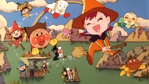 Japanese movie from 1994: Go! Anpanman: The Lyrical Magical Witch's School
