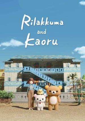 Rilakkuma & Kaoru