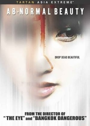 Ab Normal Beauty 2004 Full Movie Subtitle Indonesia